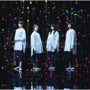 <CD> 欅坂46 / アンビバレント(TYPE-B)(DVD付)