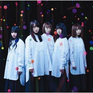 <CD> 欅坂46 / アンビバレント(TYPE-C)(DVD付)
