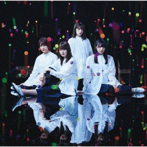 <CD> 欅坂46 / アンビバレント(TYPE-D)(DVD付)