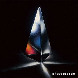 <CD> a flood of circle / 13分間の悪夢