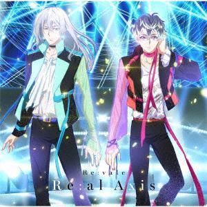【CD】 Re:vale / 「Re:al Axis」(通常盤)