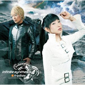 <CD> fripSide / infinite synthesis 4(通常盤)