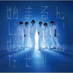 <CD> 関ジャニ∞ / ここに(通常盤)