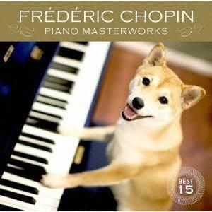 3eb5670d28550 CD> 決定盤 ショパン・ピアノ名曲集ベスト15