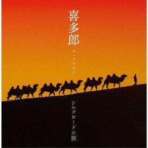<CD> 喜多郎 / 決定盤 喜多郎-シルクロードの旅