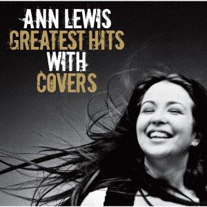 【CD】 アン・ルイス / Annie´s Best ~アン・ルイス・ベスト&カヴァーズ