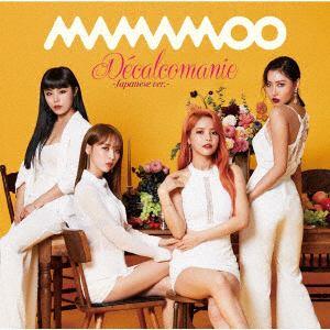 <CD> MAMAMOO / Decalcomanie -Japanaese ver.-(初回限定盤B)