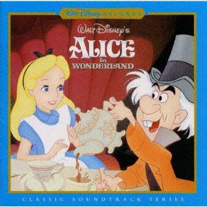 <CD> 不思議の国のアリス オリジナル・サウンドトラック