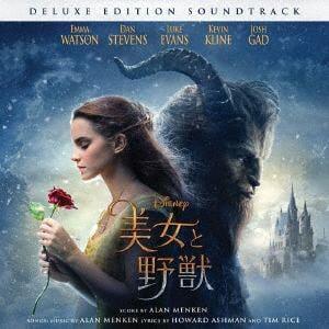 <CD> 美女と野獣 オリジナル・サウンドトラック-デラックス・エディション-英語版