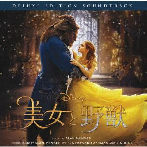 <CD> 美女と野獣 オリジナル・サウンドトラック-デラックス・エディション-日本語版
