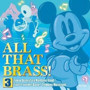 <CD> オール・ザット・ブラス!3~東京ディズニーシー・マリタイムバンド/タイムトラベラーバンド/トレッキング・ミュージシャンズ~