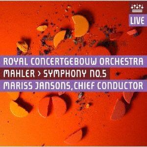 【CD】 ヤンソンス / マーラー:交響曲第5番