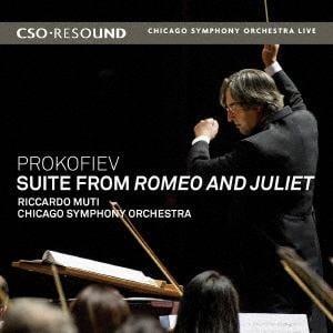 <CD> ムーティ / プロコフィエフ:「ロメオとジュリエット」組曲