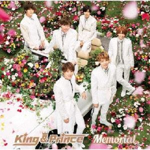 <CD> King & Prince / Memorial(初回限定盤A)(DVD付)
