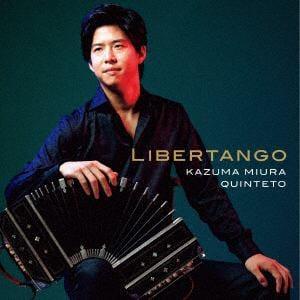 【CD】 三浦一馬 / Libertango