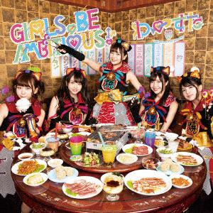 <CD> わーすた / GIRLS,BE AMBITIOUS!(Blu-ray Disc付)