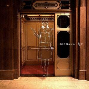 <CD> BIGMAMA / -11℃(通常盤)
