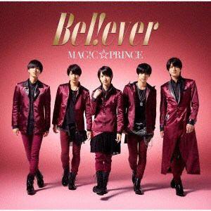 <CD> MAG!C☆PRINCE / B e l ! e v e r(通常盤)