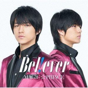 """<CD> MAG!C☆PRINCE / B e l ! e v e r(初回限定""""永田薫""""盤)"""