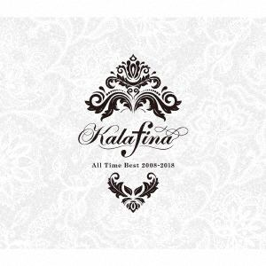 <CD> カラフィナ / Kalafina All Time Best 2008-2018(完全生産限定盤)