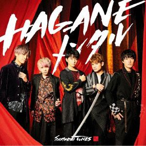 <CD> SAMURAI TUNES / HAGANEメンタル(通常盤)