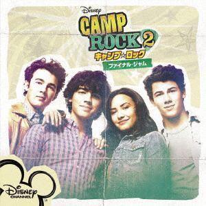 <CD> キャンプ・ロック2 ファイナル・ジャム サウンドトラック