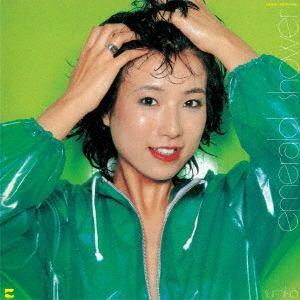 <CD> やまがたすみこ / エメラルド・シャワー(紙ジャケット仕様)