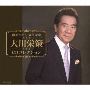 <CD> 大川栄策 / 歌手生活50周年記念 大川栄策CDコレクション(DVD付)