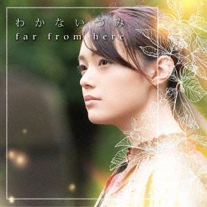 <CD> わかないづみ / far from here