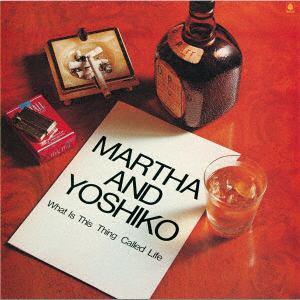 <CD> マーサ三宅/後藤芳子 / マーサ&ヨシコ