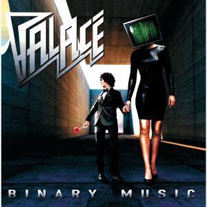 <CD> パレス / バイナリー・ミュージック