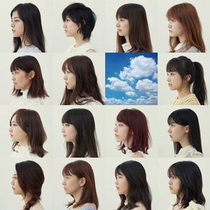 <CD> AKB48 / NO WAY MAN(Type C)(通常盤)(DVD付)