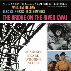 <CD> 戦場にかける橋 オリジナル・サウンドトラック