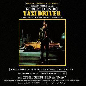 【CD】 タクシードライバー オリジナル・サウンドトラック