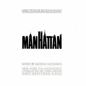 【CD】 マンハッタン オリジナル・サウンドトラック