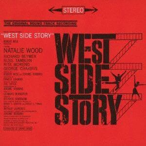 【CD】 ウエスト・サイド物語 オリジナル・サウンドトラック