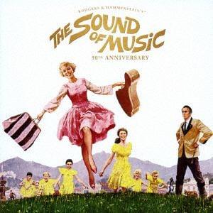 【CD】 サウンド・オブ・ミュージック オリジナル・サウンドトラック50周年記念盤