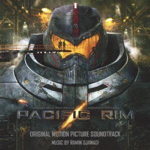 <CD> パシフィック・リム オリジナル・サウンドトラック