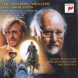 <CD> ウィリアムズ / スピルバーグの世界