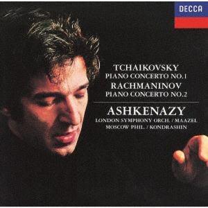【CD】アシュケナージ / チャイコフスキー:ピアノ協奏曲第1番/ラフマニノフ: ピアノ協奏曲第2番