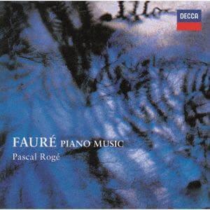 <CD> ロジェ / フォーレ:ピアノ作品集
