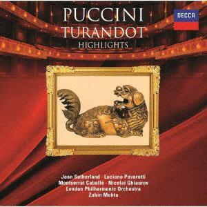 <CD> メータ / プッチーニ:歌劇「トゥーランドット」ハイライト