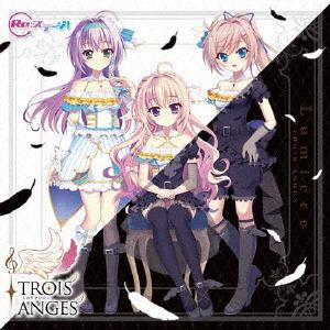 <CD> TROISANGES / 【Re:ステージ!】トロワアンジュ「Lumiere」(通常盤)