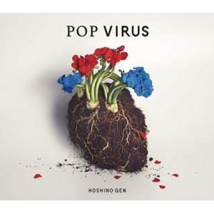 <CD> 星野源 / POP VIRUS(初回限定盤A)(Blu-ray Disc付)