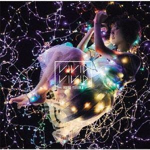 <CD> 久保ユリカ / VIVID VIVID(通常盤)