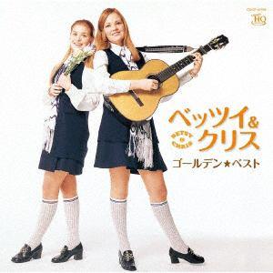 <CD> ベッツィ&クリス / ゴールデン☆ベスト ベッツィ&クリス