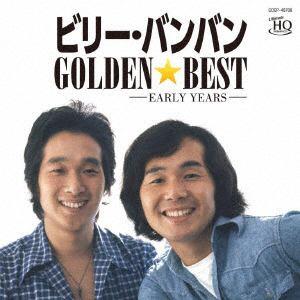 <CD> ビリー・バンバン / ゴールデン☆ベスト ビリー・バンバン-アーリーイヤーズ-