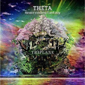 <CD> TRIPLANE / THETA-never ending fantasy-