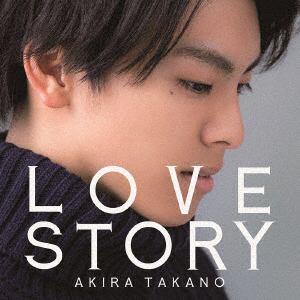 <CD> 高野洸 / LOVE STORY(DVD付 B)