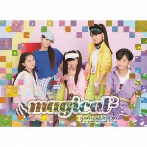 <CD> magical2 / MAGICAL☆BEST -Complete magical2 Songs-(初回生産限定盤)(ライブDVD付)